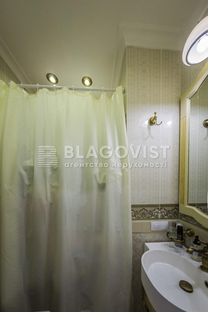 Квартира Z-696543, Соборності просп. (Возз'єднання), 30а, Київ - Фото 18