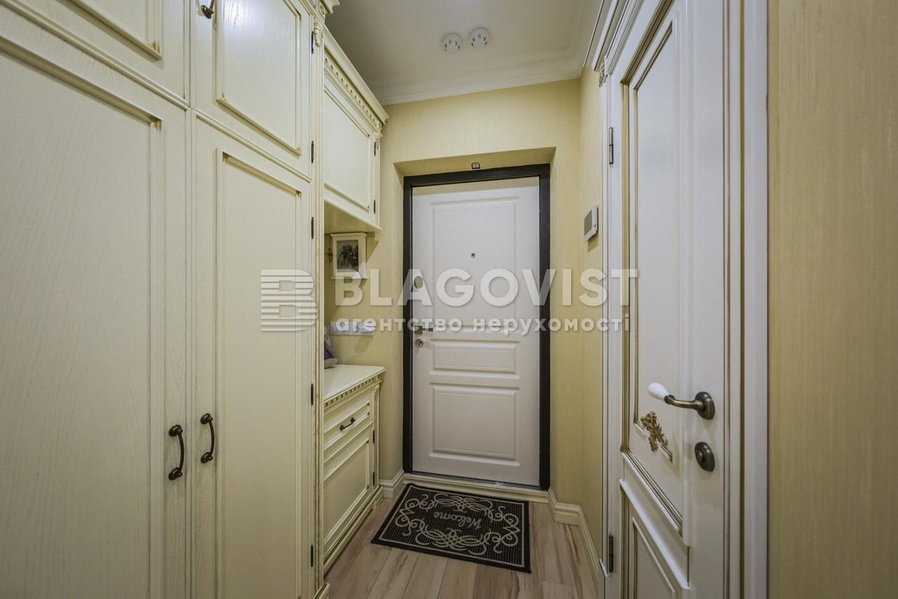 Квартира Z-696543, Соборності просп. (Возз'єднання), 30а, Київ - Фото 20