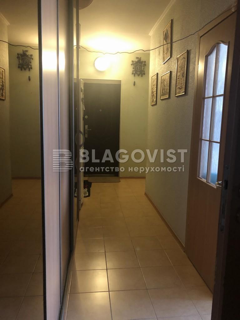 Квартира Z-1790119, Погребняка, 13, Чубинское - Фото 6