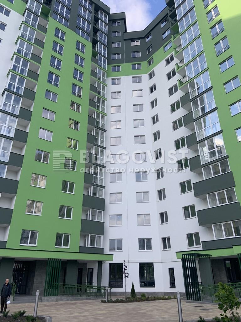 Квартира F-43313, Гречко Маршала, 10б корпус 2, Киев - Фото 2