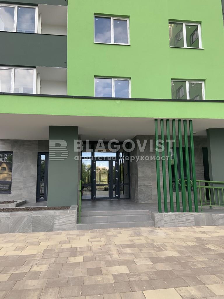 Квартира F-43313, Гречко Маршала, 10б корпус 2, Киев - Фото 19