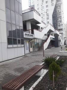 Квартира R-33147, Срібнокільська, 3в, Київ - Фото 7
