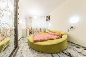 Квартира Механізаторів, 2, Київ, M-37464 - Фото 15