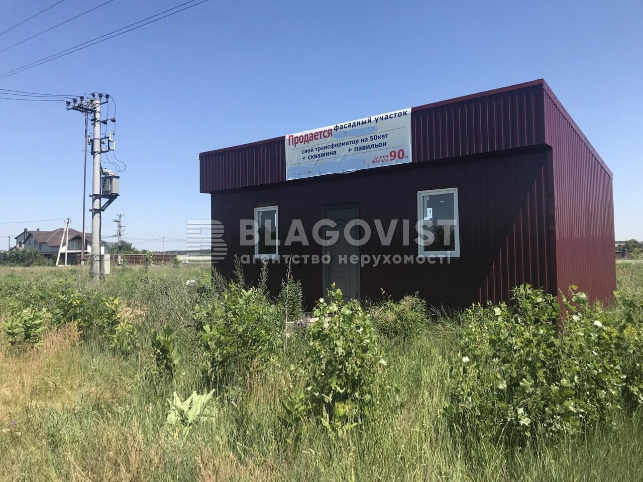 Земельный участок R-18327, Соборная, Гореничи - Фото 1