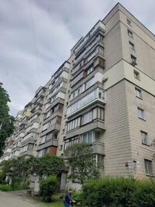 Квартира Малышко Андрея, 21а, Киев, M-38116 - Фото1