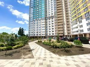 Квартира Заболотного Академика, 15 корпус 3, Киев, Z-695282 - Фото