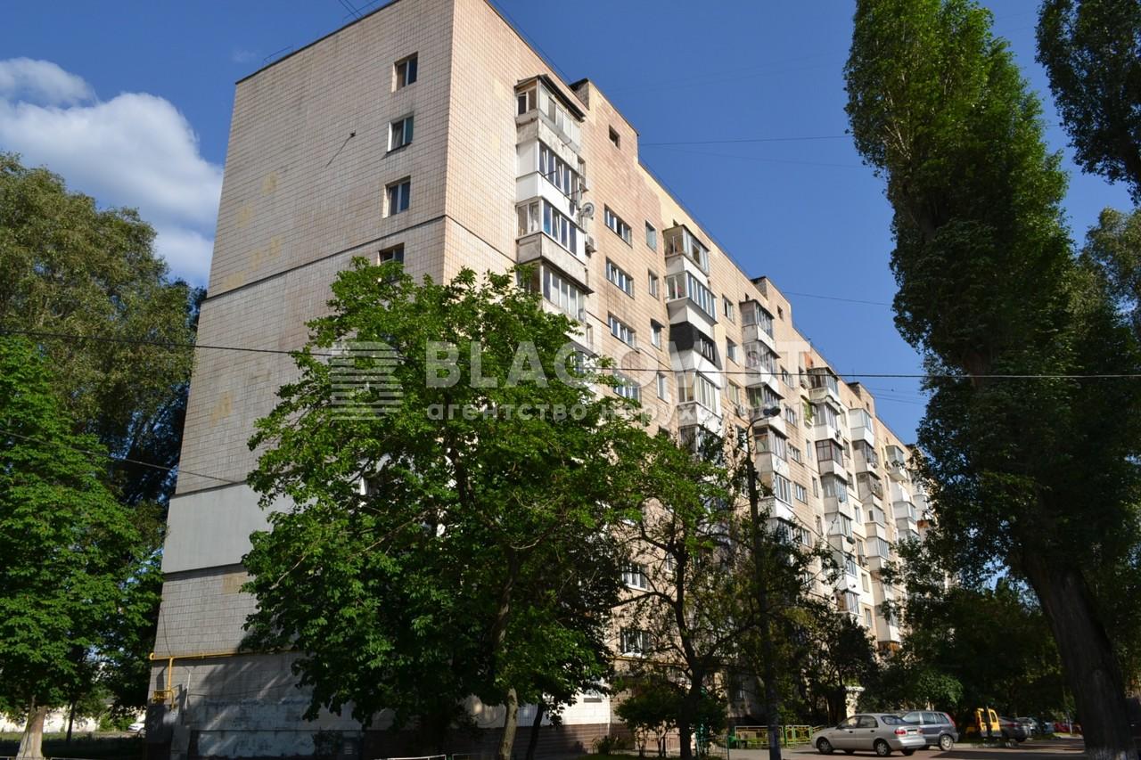 Квартира H-47147, Автозаводская, 89а, Киев - Фото 1