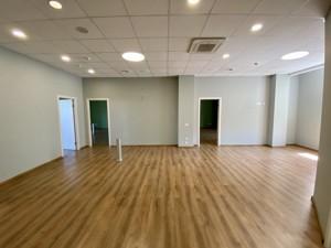 Бизнес-центр, Ильинская, Киев, H-47150 - Фото 11
