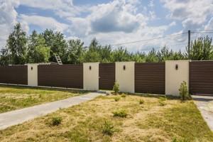 Дом Ярослава Мудрого, Вита-Почтовая, H-46952 - Фото 48