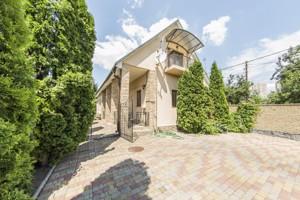 Дом Z-1689903, Корчеватская, Киев - Фото 2