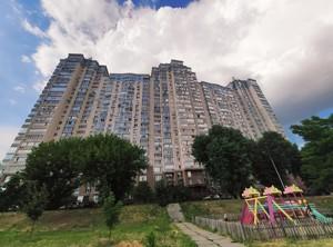 Квартира Туманяна Ованеса, 15а, Київ, C-107399 - Фото 11