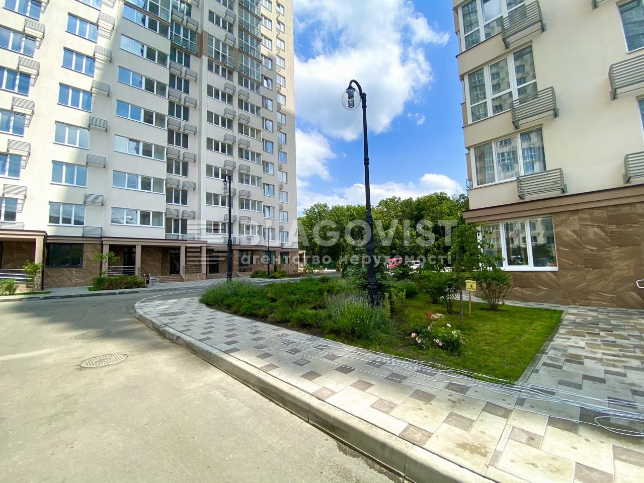 Квартира H-48746, Заболотного Академіка, 15б, Київ - Фото 6
