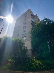 Квартира Кирилівська (Фрунзе), 99/1 корпус 2, Київ, H-47134 - Фото