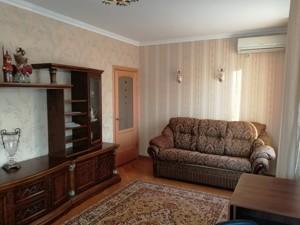 Квартира Дніпровська наб., 26, Київ, A-111269 - Фото3