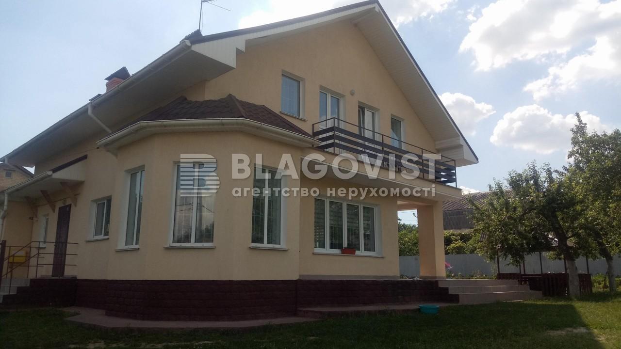 Дом R-33725, Ходосовка - Фото 1