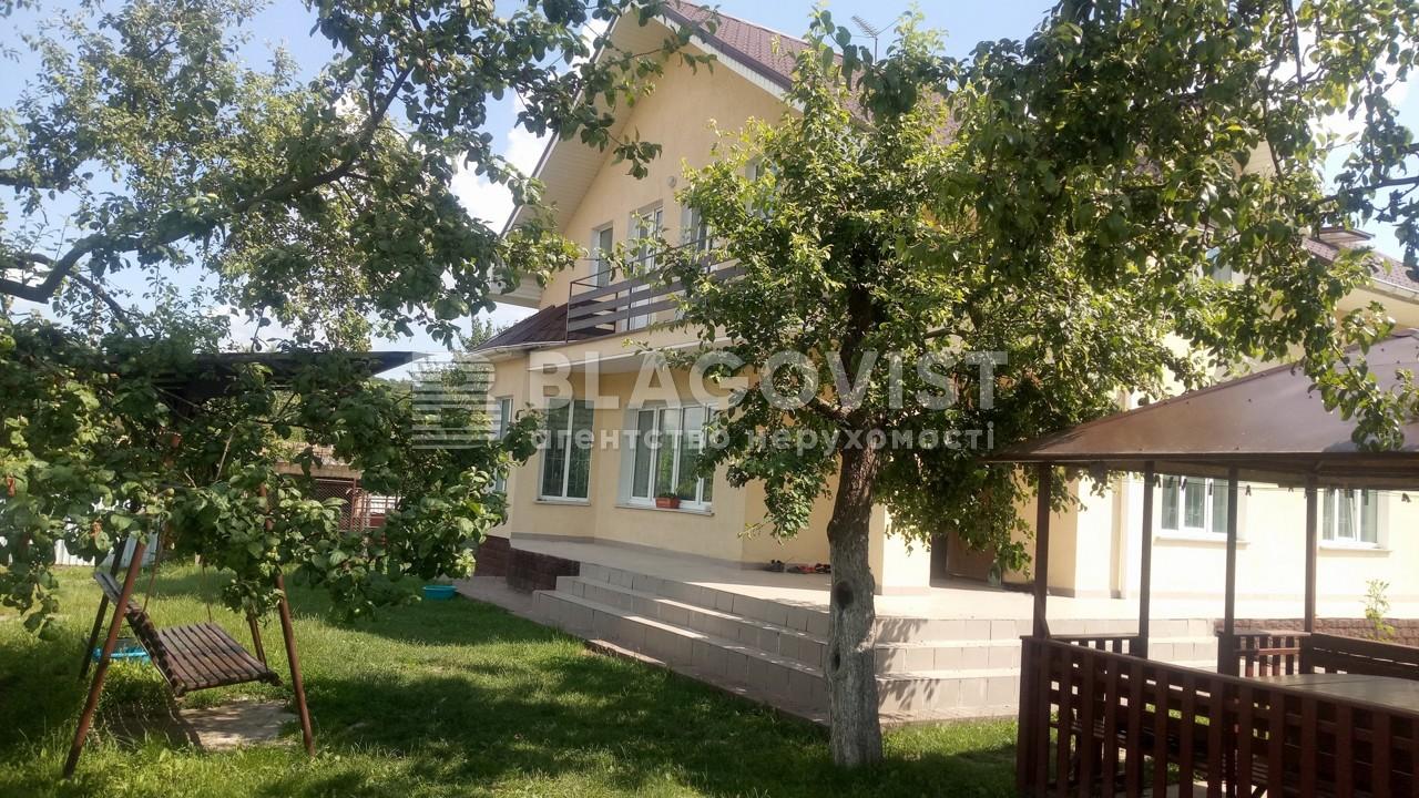 Дом R-33725, Ходосовка - Фото 2