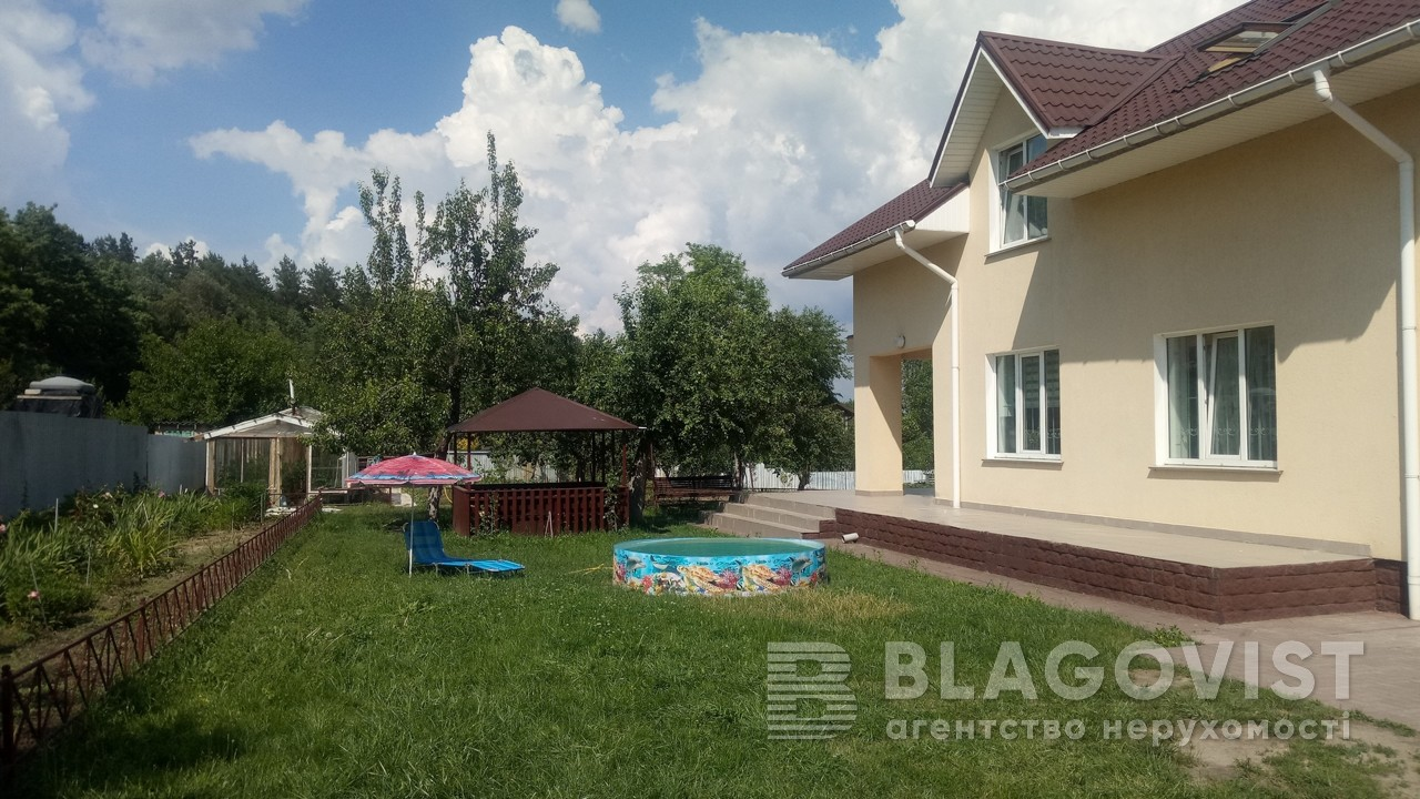 Дом R-33725, Ходосовка - Фото 4