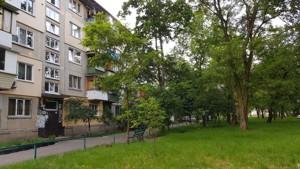 Квартира Перова бул., 30б, Київ, C-107667 - Фото