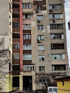 Ресторан, Героев Сталинграда просп., Киев, R-31307 - Фото3