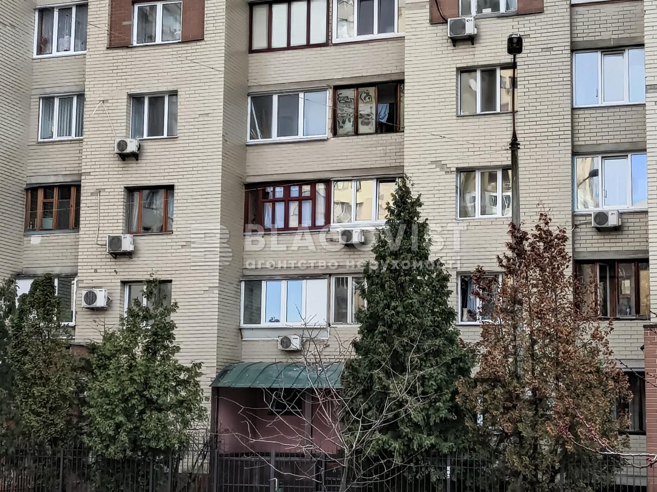 Ресторан, R-31307, Героев Сталинграда просп., Киев - Фото 5