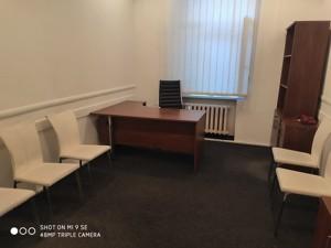 Офис, Малоподвальная, Киев, G-792 - Фото 9