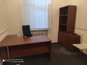 Офис, Малоподвальная, Киев, G-792 - Фото 10