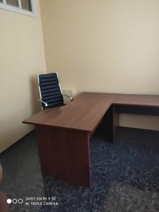Офис, Малоподвальная, Киев, G-792 - Фото 8