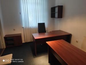 Офис, Малоподвальная, Киев, G-792 - Фото 5