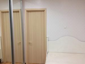 Квартира Z-622512, Леси Украинки бульв., 4, Киев - Фото 10