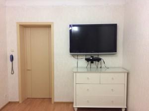 Квартира Z-622512, Леси Украинки бульв., 4, Киев - Фото 6