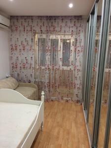 Квартира Z-622512, Леси Украинки бульв., 4, Киев - Фото 8