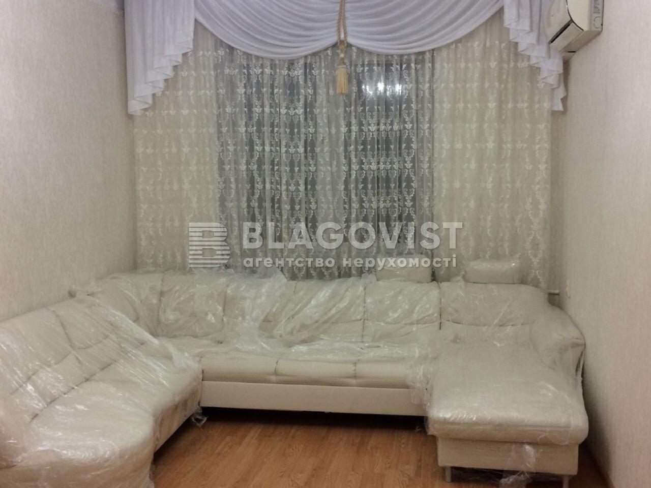 Квартира Z-622512, Леси Украинки бульв., 4, Киев - Фото 1