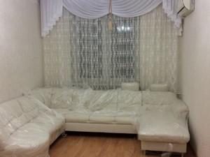 Квартира Леси Украинки бульв., 4, Киев, Z-622512 - Фото