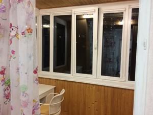 Квартира Z-622512, Леси Украинки бульв., 4, Киев - Фото 19