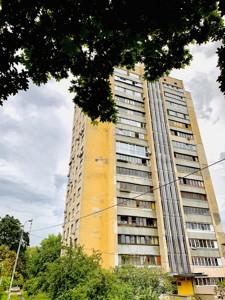 Квартира Челябінська, 9б, Київ, Z-957423 - Фото 1