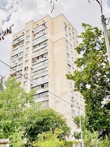 Квартира Челябінська, 9б, Київ, Z-957423 - Фото 6