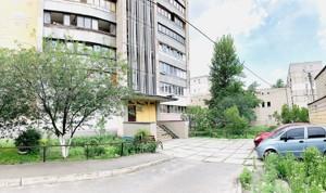 Квартира Челябінська, 9б, Київ, Z-957423 - Фото 7