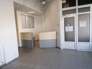 Офис, Стеценко, Киев, Z-648974 - Фото