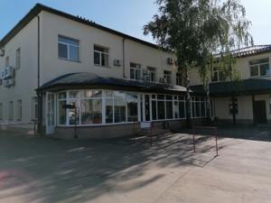 Офис, Стеценко, Киев, Z-648974 - Фото 5