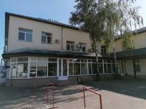 Office, Stetsenka, Kyiv, Z-648974 - Photo1
