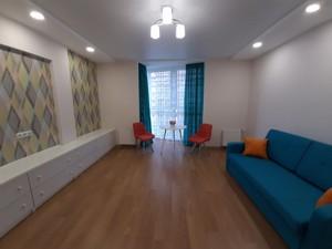 Apartment Drahomanova, 2б, Kyiv, R-33761 - Photo3