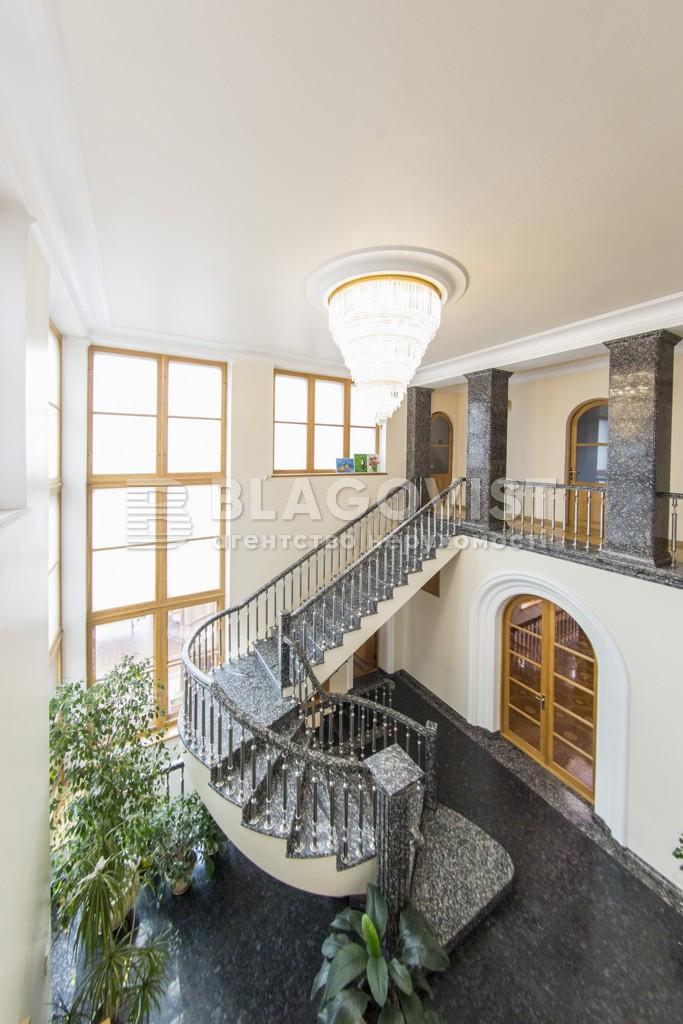 Дом C-107628, Красицкого, Киев - Фото 49