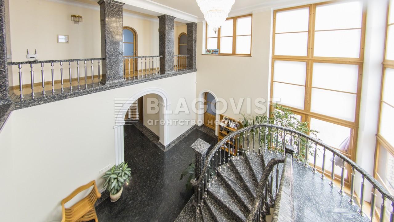 Дом C-107628, Красицкого, Киев - Фото 46