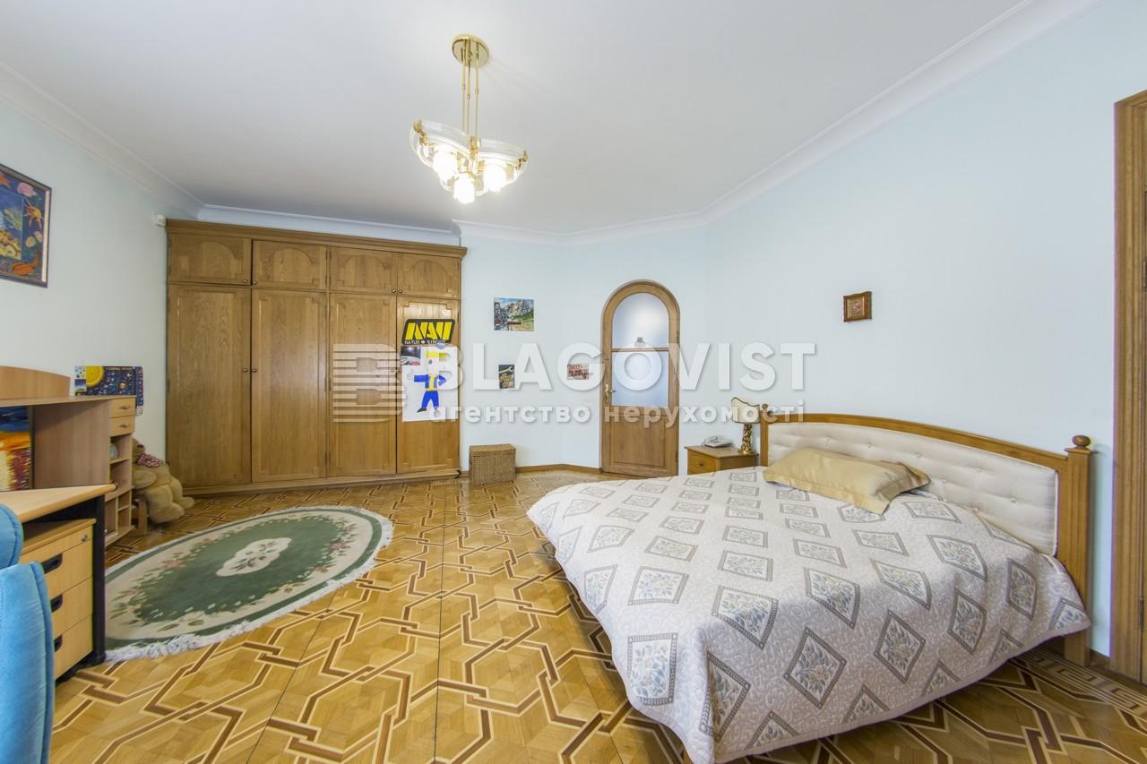Дом C-107628, Красицкого, Киев - Фото 31