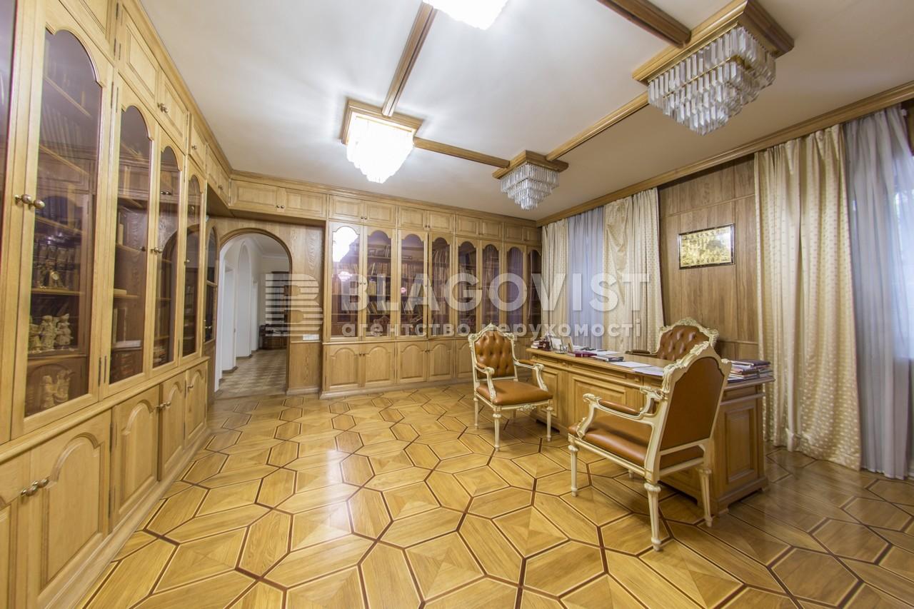 Дом C-107628, Красицкого, Киев - Фото 18