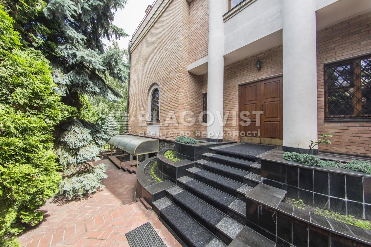 Дом C-107628, Красицкого, Киев - Фото 56