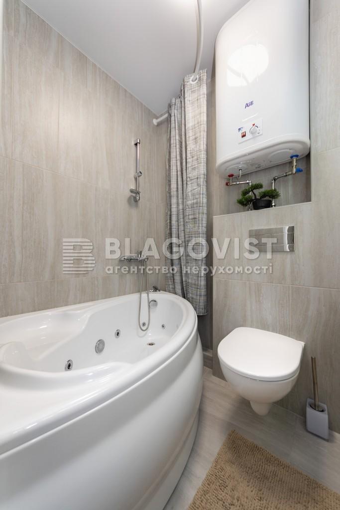 Квартира H-47229, Лесі Українки бул., 24, Київ - Фото 17