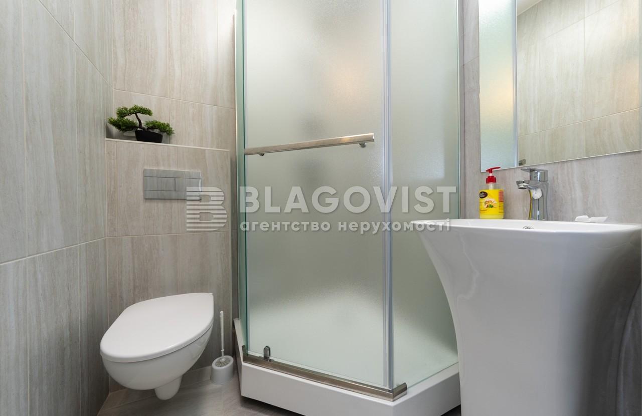 Квартира H-47229, Лесі Українки бул., 24, Київ - Фото 18