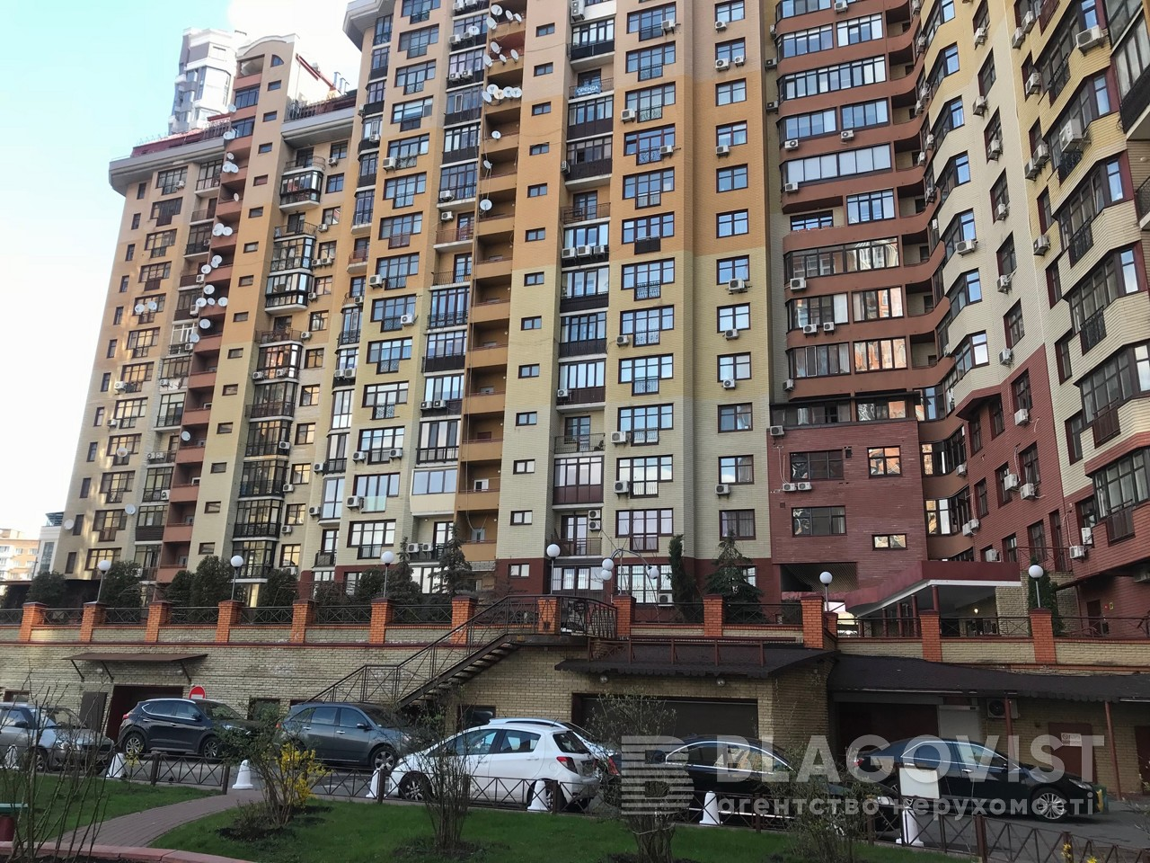 Квартира H-46124, Коновальца Евгения (Щорса), 32б, Киев - Фото 2