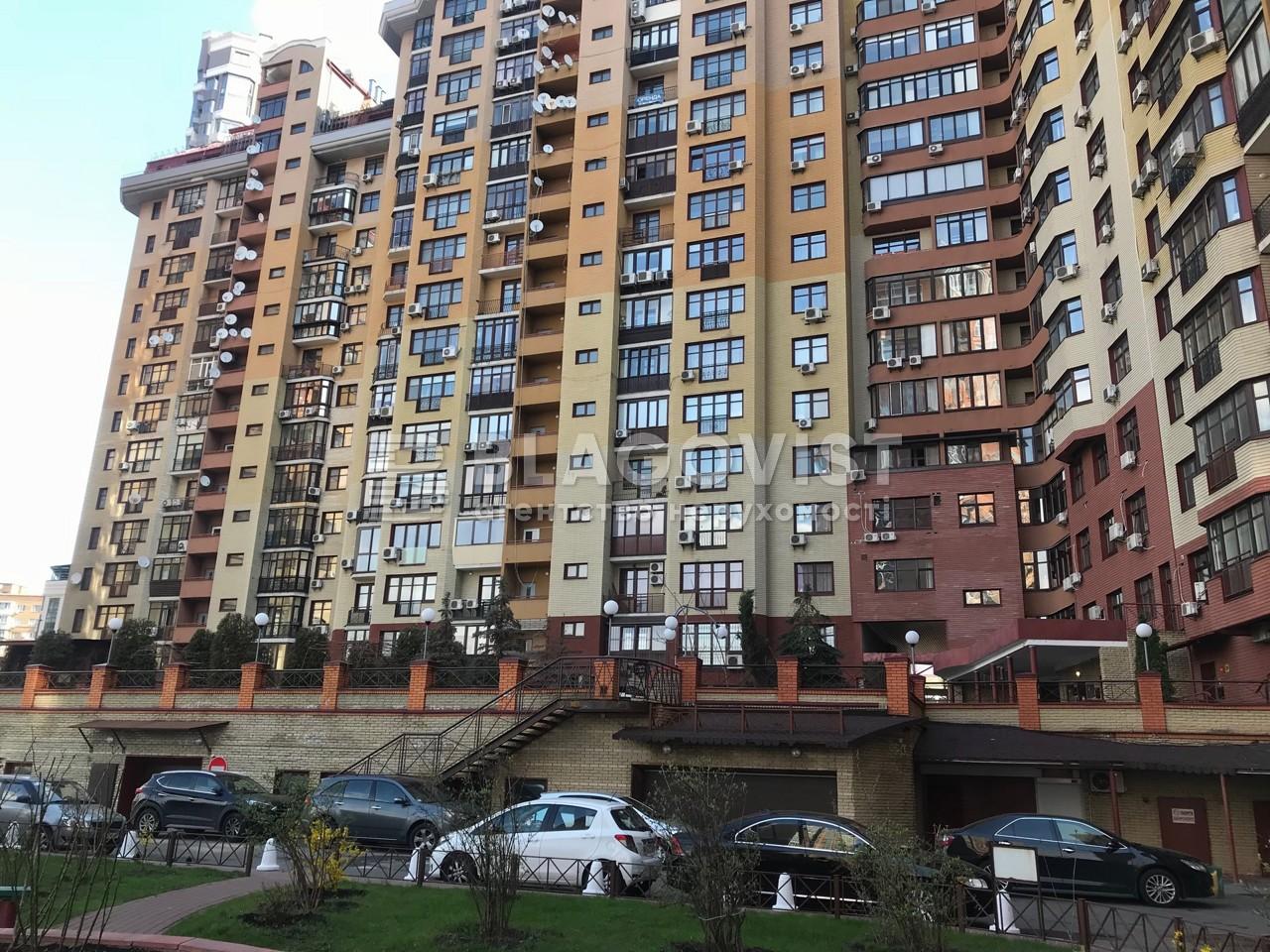 Квартира F-24777, Коновальця Євгена (Щорса), 32б, Київ - Фото 2